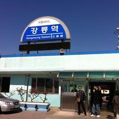 Photo taken at 강릉역 (Gangneung Stn.) by Chan hyun K. on 4/4/2011