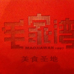 Photo taken at Maojiawan 1997 by Sunmin L. on 4/28/2012