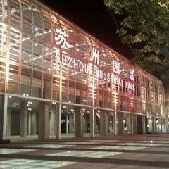 Photo taken at 苏州园区站 Suzhou Industrial Park Railway Station by Kai C. on 10/18/2011