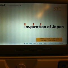 Photo taken at ANA Flight 7 by Ikki on 2/13/2012