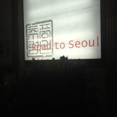 Photo taken at Road to Seoul by Dan P. on 6/3/2012