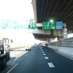 Photo taken at 首都高 小菅JCT by SATO Y. on 1/14/2012