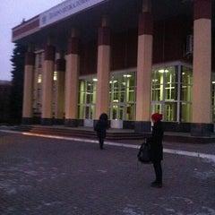 Photo taken at ВГУ by Svetlana I. on 11/14/2011