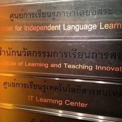 Photo taken at ศูนย์สารสนเทศ มข. by ศิราวุธ ส. on 2/15/2012