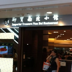 Photo taken at Imperial Treasure Nan Bei Restaurant by James L. on 6/9/2012