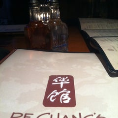 Photo taken at P.F. Chang's by Christofer H. on 11/5/2011