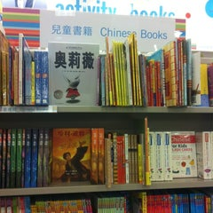Photo taken at Chapters by Evelyn S. on 2/19/2012