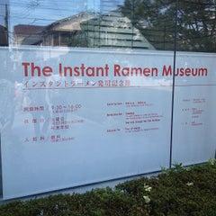 Photo taken at インスタントラーメン発明記念館 by tosan13 on 8/16/2012