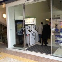 Photo taken at 松本バスターミナル by epole .. on 3/4/2012