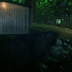 Photo taken at 市ヶ谷御門橋台の石垣石 by Raita O. on 8/26/2012