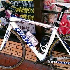Photo taken at セブンイレブン 大野城まどかぴあ前店 by yamagu46 on 10/9/2011