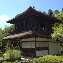 Photo taken at Ginkaku-ji Temple by Tatsuya M. on 8/17/2012