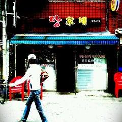 Photo taken at 탕가네 by Thomas Michael C. on 9/8/2011