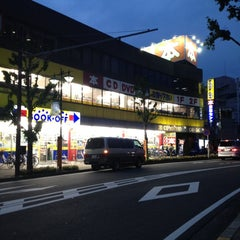 Photo taken at BOOKOFF 本厚木駅前大通り店 by MAYUKI on 5/9/2012