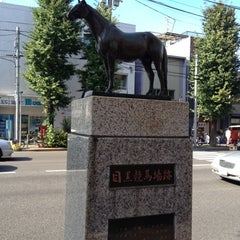 Photo taken at 目黒競馬場跡 by u1o on 8/25/2012