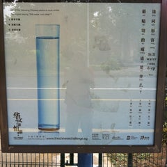 Photo taken at Bus Stop 46251 (Riverside Secondary School) by Dönałd ʕ •ᴥ•ʔ on 8/15/2011