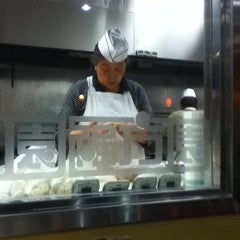 Photo taken at FFY Noodle House by John K. on 2/12/2012