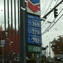 Photo taken at Chevron by Jared H. on 11/13/2011