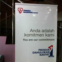 Photo taken at TNB PJ State by Lord Mayor on 12/6/2011