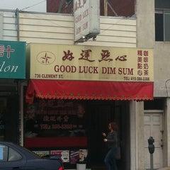 Photo taken at Good Luck Dim Sum 好運點心 by Tom B. on 7/31/2011