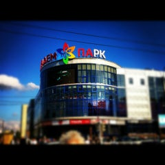 Photo taken at ТРК «Академ-Парк» by Ренат Ш. on 8/5/2012