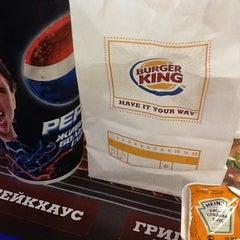 Photo taken at Burger King by Liliya G. on 6/15/2012