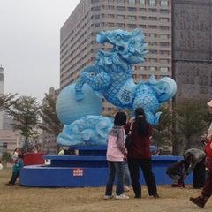 Photo taken at 圓滿戶外劇場 Fulfillment Amphitheatre by Atrix L. on 2/12/2012