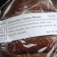 Photo taken at Shanks Bakery by Linda H. on 7/3/2012