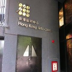 Photo taken at Hong Kong Arts Centre 香港藝術中心 by John K. on 8/8/2012