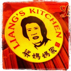 Photo taken at Liang's by ryo on 2/25/2012