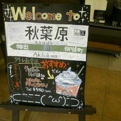Photo taken at Starbucks Coffee アトレ秋葉原1店 by Takashi H. on 8/9/2012