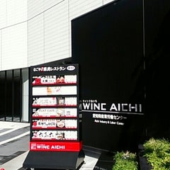 Photo taken at 愛知県産業労働センター ウインクあいち by Hayashida T. on 9/12/2012