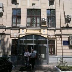 Photo taken at ИПК ДСЗН г. Москвы by Pavel P. on 5/17/2012