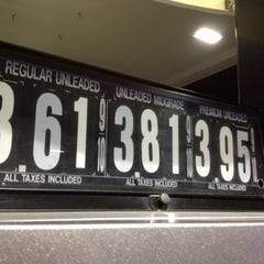 Photo taken at Cumberland Farms by Eric A. on 8/11/2012
