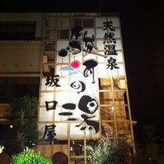 Photo taken at 駿河の湯 坂口屋 by Takayuki K. on 9/22/2011