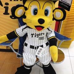 Photo taken at 阪神百貨店 梅田本店 by Yuya T. on 3/31/2012