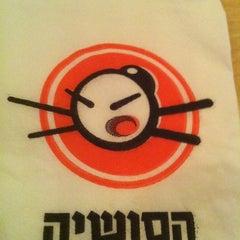 Photo taken at HaSushiya (הסושיה) by Balazs V. on 7/14/2012