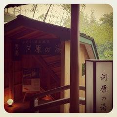 Photo taken at 伝承千年の宿 佐勘 by Yasumasa H. on 6/9/2012