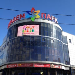 Photo taken at ТРК «Академ-Парк» by Светлана on 4/29/2012