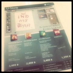 Photo taken at U-Store by Danu P. on 1/27/2012