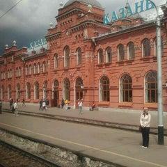 Photo taken at Ж/Д вокзал Казань-1 / Kazan Train Station by Evgeniya F. on 6/4/2012