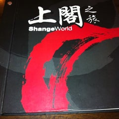Photo taken at Shange World 上阁之旅 by William P. on 12/29/2011