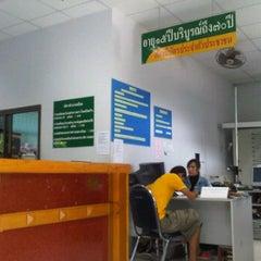 Photo taken at เทศบาลเมืองปากช่อง by jarumart p. on 11/4/2011