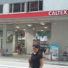 Photo taken at Caltex 加德士 by Chris C. on 8/28/2011