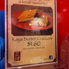 Photo taken at Ya Kun Kaya Toast by Rachel S. on 5/6/2012