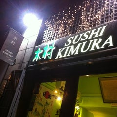 Photo taken at Sushi Kimura by Dani F. on 6/6/2012