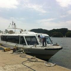 Photo taken at 松島湾遊覧船乗り場 by Nao on 8/19/2012