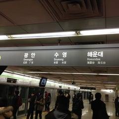 Photo taken at 서면역 (Seomyeon Stn.) by Toyota T. on 2/22/2012