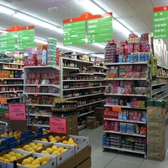 Asian supermarket central ave albany ny