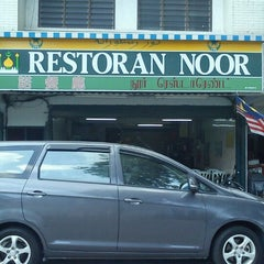 Photo taken at Restoran Noor by Mantoi M. on 8/13/2011